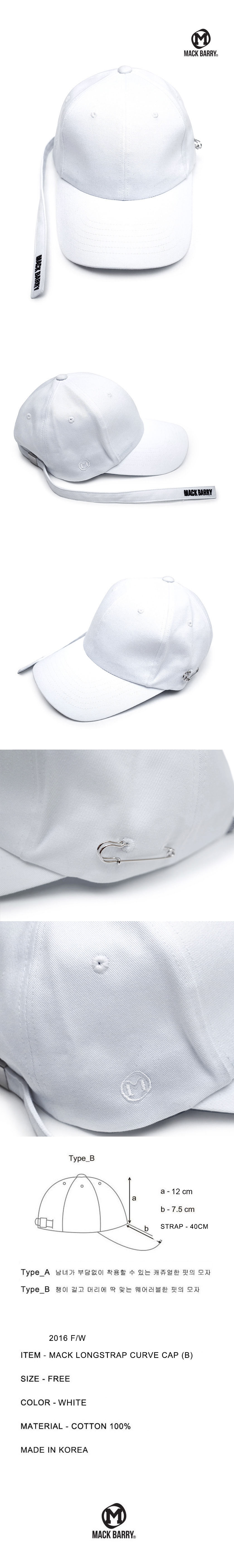LONGSTRAP CURVE CAP WHITE