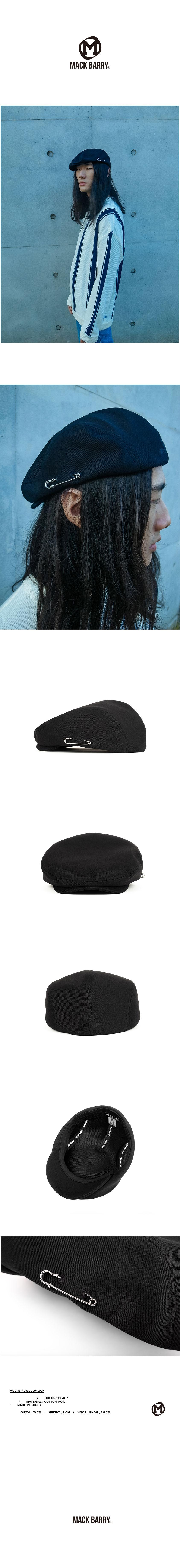 MCBRY BUCKET HAT BEIGE