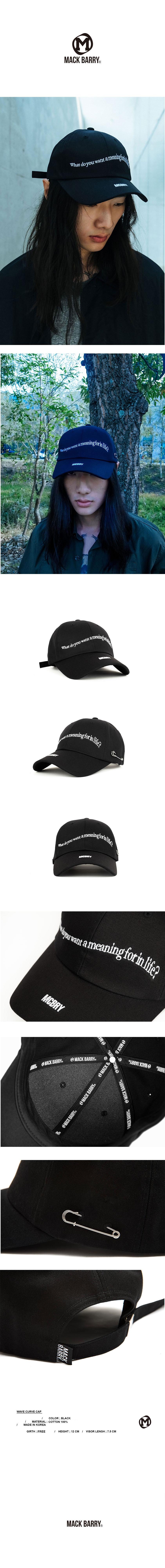 WAVE CURVE CAP